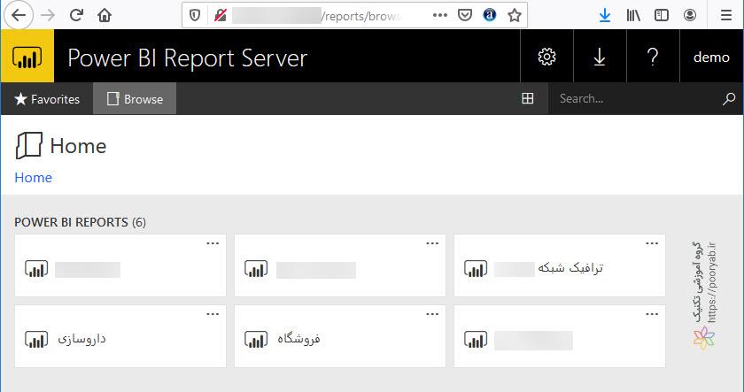 01 pbirs server - دوره آموزش کارگاهی Power BI Report Server