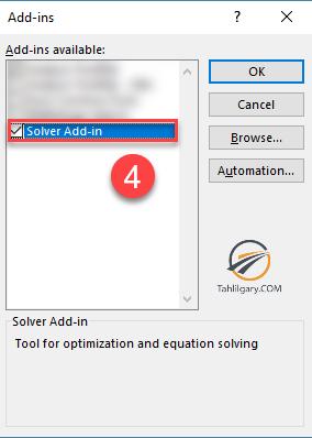 3 19 - آموزش ابزار solver در اکسل