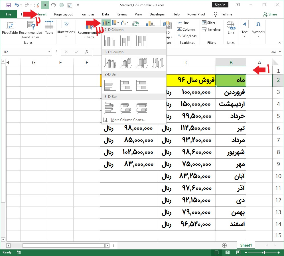 Chart In Excel 1 - رسم نمودار در اکسل