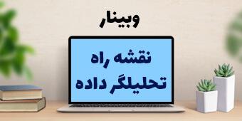 DA Virtual - دوره های مجازی و آنلاین
