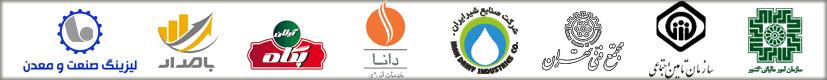 Logos 1 min - کلاس آموزش اکسس