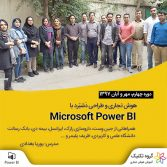 PowerBI 4 167x167 - کلاس آموزش DAX و مدلسازی داده ها