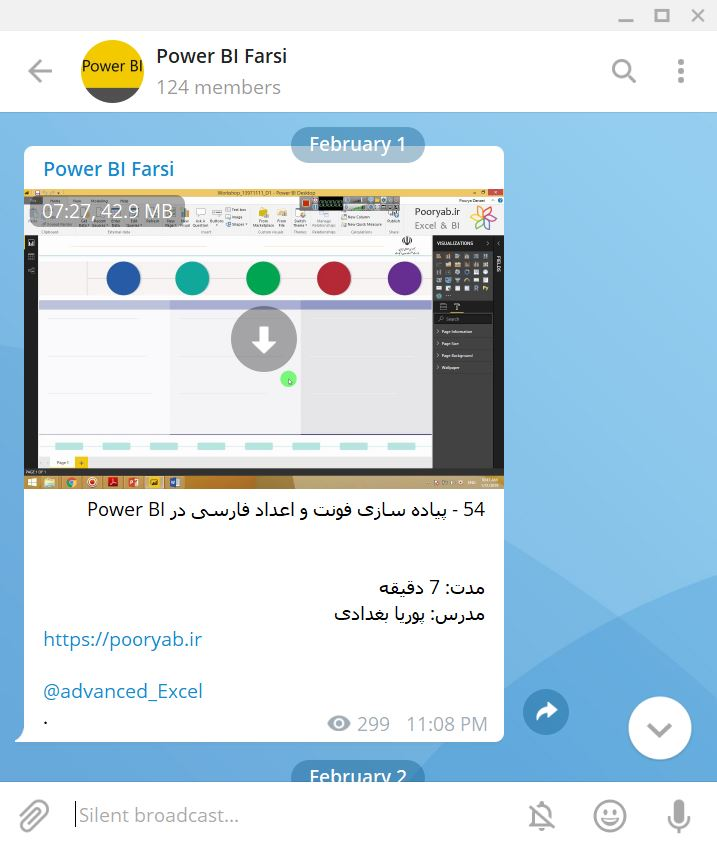 PowerBI Channel - کلاس آموزش Power BI