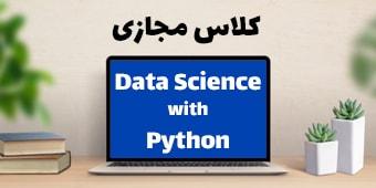 Python Virtual -