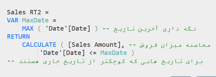 R2 - محاسبه مقادیر تجمعی در Power BI