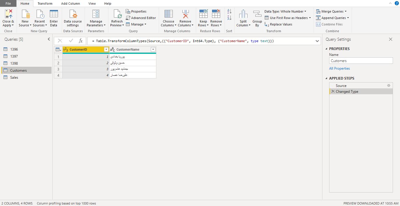 Screenshot 1024 - آموزش Power BI صفر تا سکو : قسمت پنجم ( ترکیب داده ها در Power Query)