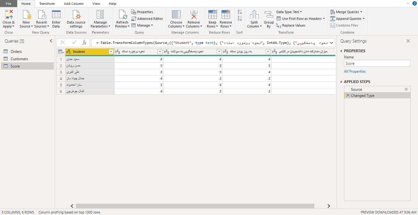 Screenshot 1038 - آموزش Power BI صفر تا سکو : قسمت پنجم ( ترکیب داده ها در Power Query)
