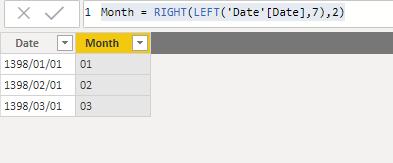 Screenshot 1058 - آموزش Power BI صفر تا سکو : قسمت ششم (کاربردهای زبان DAX)