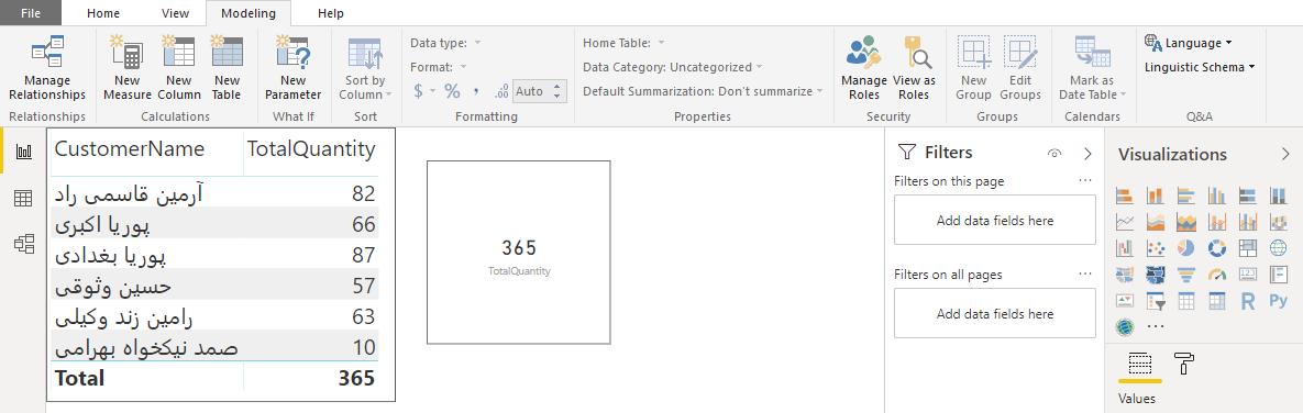 Screenshot 1067 - آموزش Power BI صفر تا سکو : قسمت ششم (کاربردهای زبان DAX)