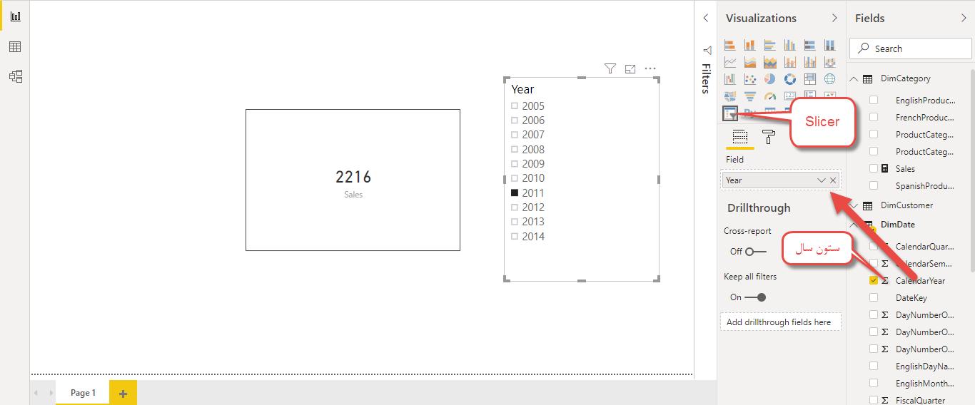 Screenshot 1133 1 - آموزش Power BI صفر تا سکو : قسمت هفتم ( نوشتن Measure )