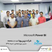 Zarrin Roya 2 min 167x167 - کلاس آموزش Power BI