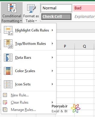 بهینه سازی فایل های اکسل