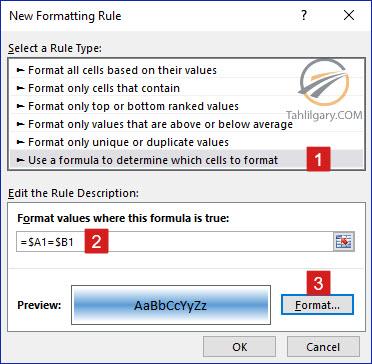 com 4 - مقایسه دو ستون در اکسل
