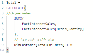 comment dax - فرم دهی به کد های DAX