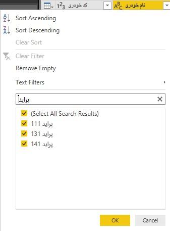 filtering_Power_bI_image5