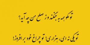 farsi font power bi 1 300x150 - مطالب آموزشی