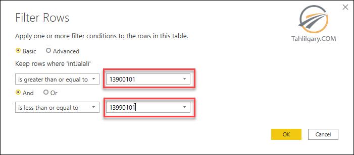 filter power query 11 - فیلتر جدول با جدول دیگر در Power Query