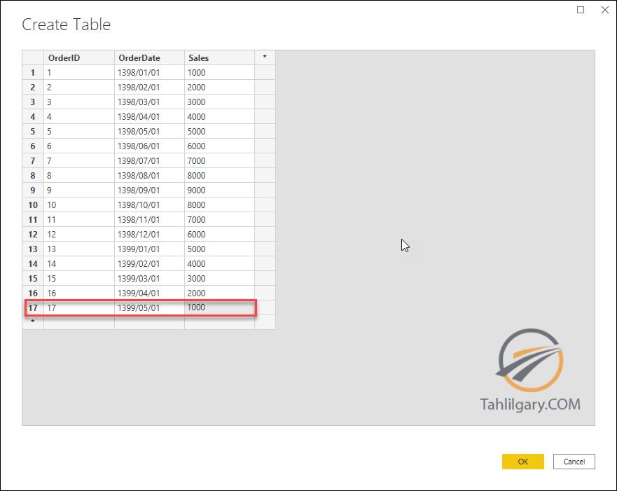 filter power query 14 - فیلتر جدول با جدول دیگر در Power Query
