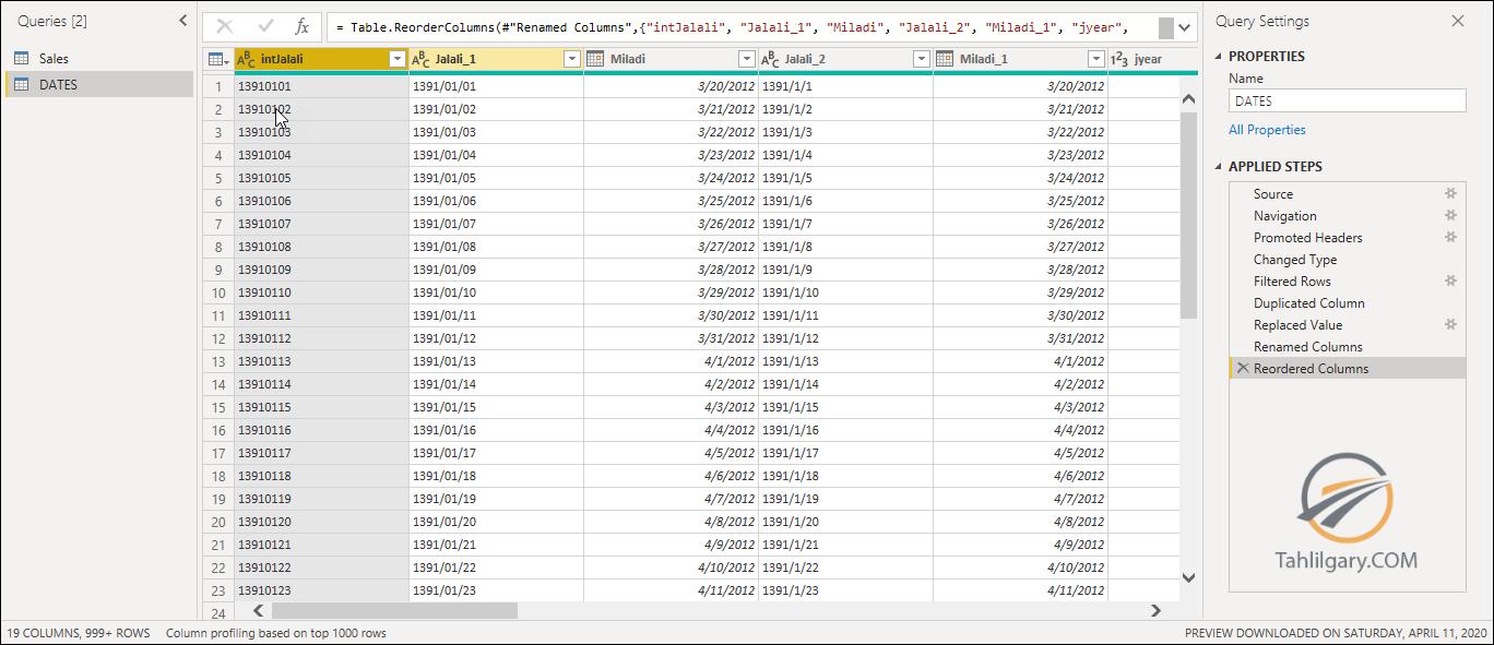 فیلتر جدول با مقادیر جدول دیگر Power Query