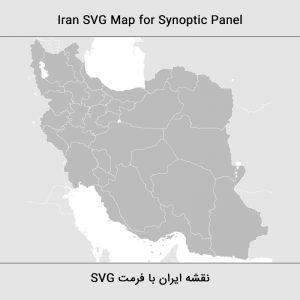iran svg 300x300 - تحلیل داده و هوش تجاری، آموزش Power BI و اکسل