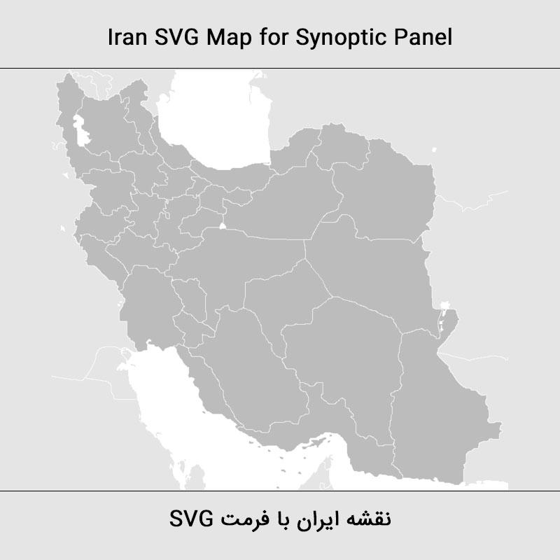 iran svg - نقشه ایران فرمت SVG برای Power BI