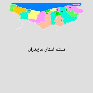 mz map min 300x300 - نقشه استان مازندران برای Power BI