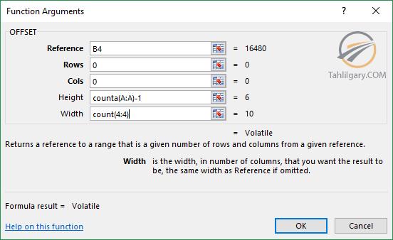 کاربرد تابع offset در اکسل