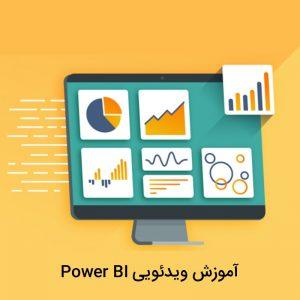 pbi course product image min 300x300 - فروشگاه