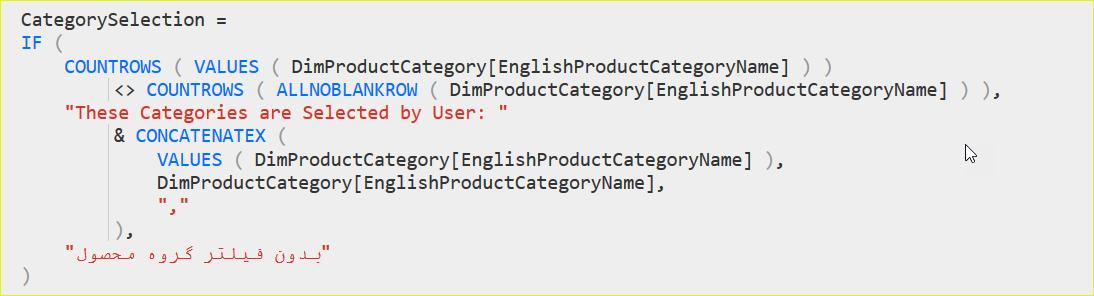 selection20 - نمایش انتخاب های کاربر با استفاده از زبان DAX