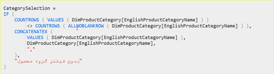 selection22 - نمایش انتخاب های کاربر با استفاده از زبان DAX