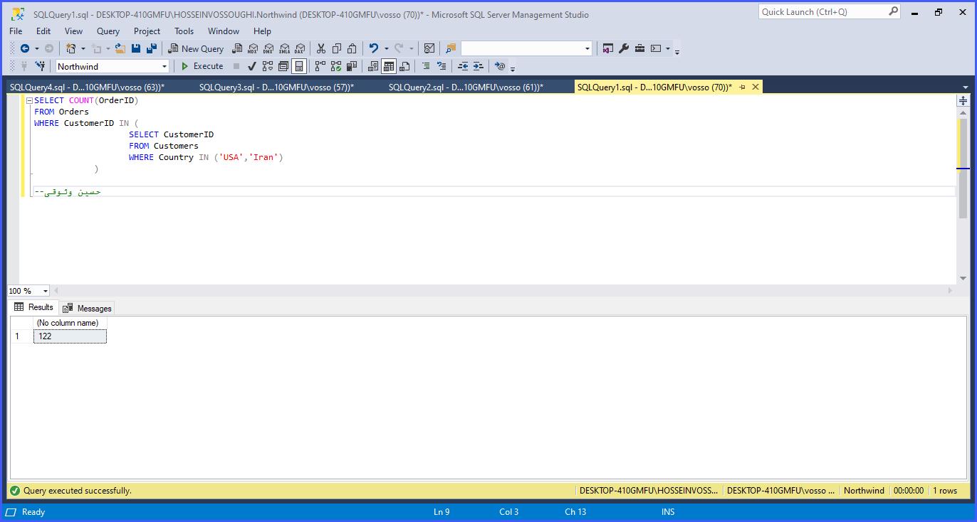 sql query 1 min - کلاس آموزش SQL و کوئری نویسی