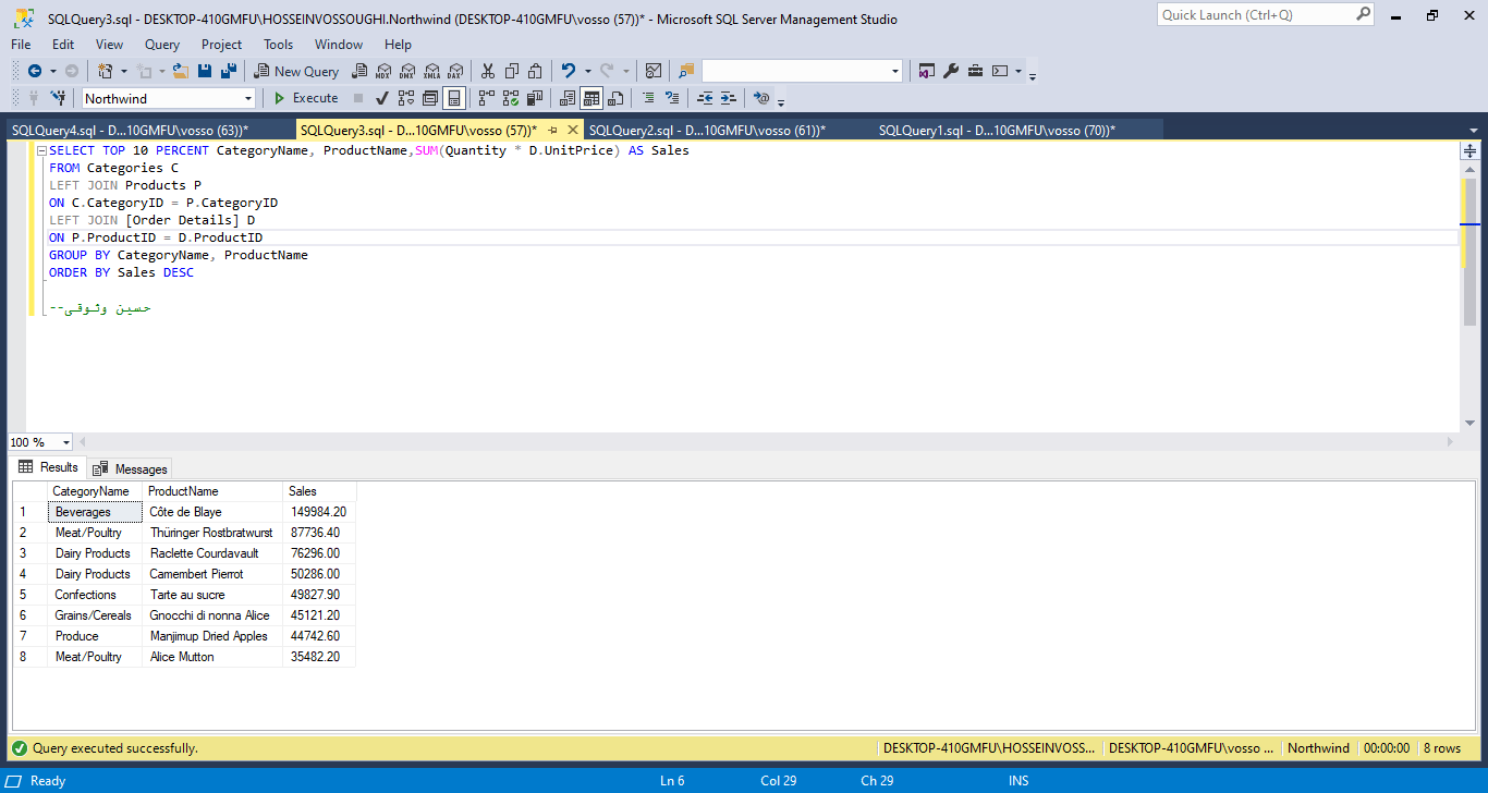 sql query 3 min - کلاس آموزش SQL و کوئری نویسی